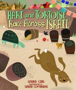 Hare & Tortoise Race Across Israel-1-1